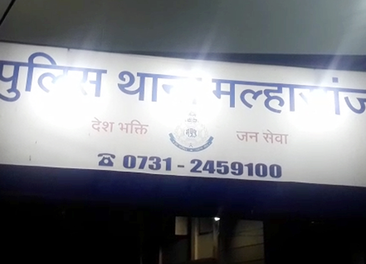 युवती ने फांसी लगाकर दी जान, कारण पता नहीं, सुसाइड नोट भी नहीं मिला इंदौर,Indore - Dainik Bhaskar