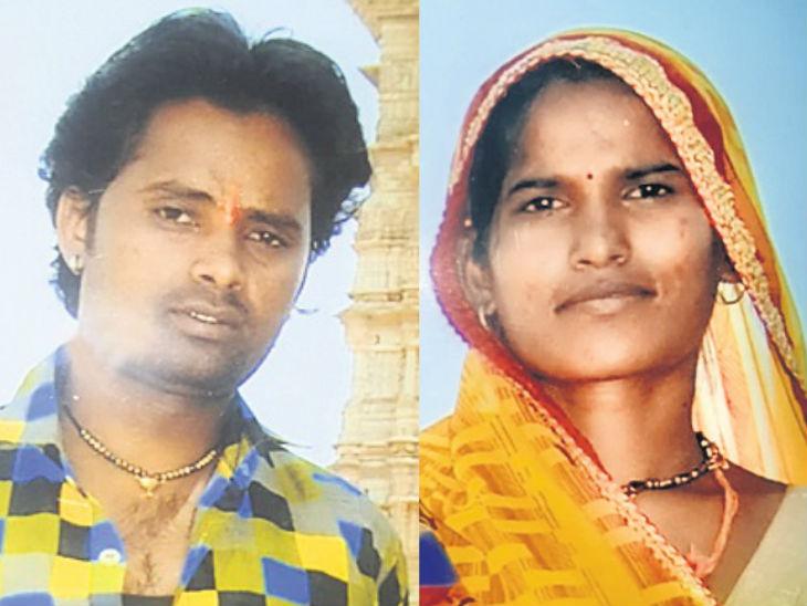 दो बच्चों का गला घोंट दंपती ने लगाई फांसी, चारों की मौत जयपुर,Jaipur - Dainik Bhaskar