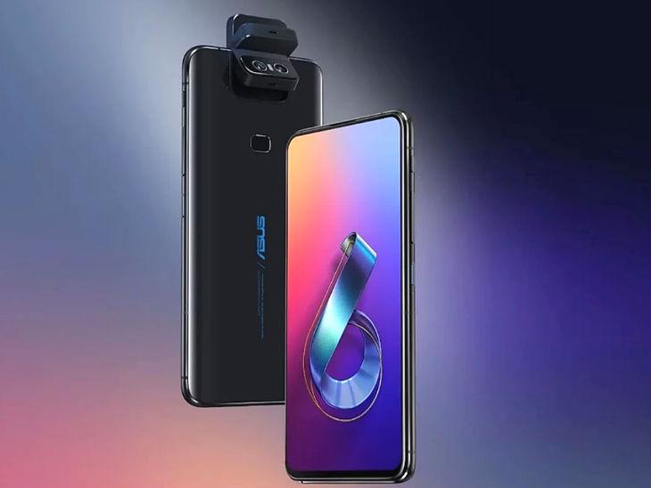 आज भारत में लॉन्च होगा डुअल रोटेटिंग कैमरे वाला पहला स्मार्टफोन आसुस 6Z|देश,National - Dainik Bhaskar