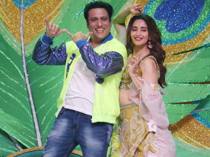 माधुरी दीक्षित के शो में खास मेहमान बने गोविंदा, दोनों के बीच डांस जुगलबंदी दिखी टीवी,TV - Dainik Bhaskar