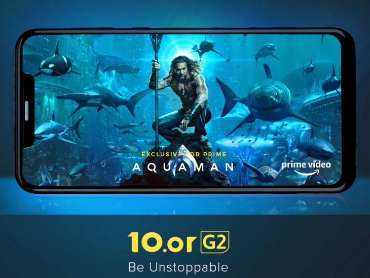 10.or G2 के नए स्मार्टफोन की 15 जुलाई को होगा बिक्री, 5000mAh की दमदार बैटरी मिलेगी|देश,National - Dainik Bhaskar