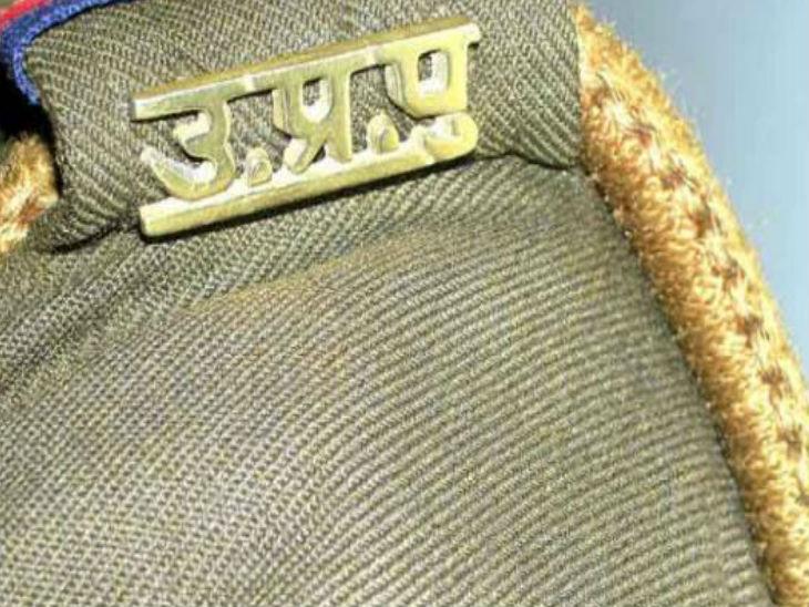 डीएम ने सिपाही को घोषित किया भू माफिया, डीआईजी ने किया निलबित झांसी,Jhansi - Dainik Bhaskar