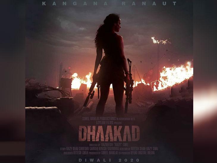 कंगना की फिल्म धाकड़ का पोस्टर जारी, हाथों में स्नाइपर गन लिए आईं नजर देश,National - Dainik Bhaskar