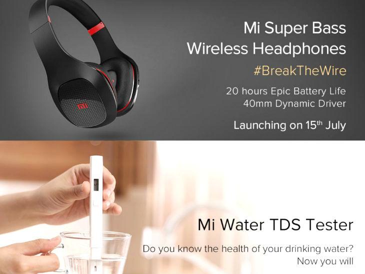 15 जुलाई को लॉन्च होगा Mi वायरलेस हेडफोन, 23 जुलाई से शुरू वॉटर TDS टेस्टर की क्राउडफंडिंग|देश,National - Dainik Bhaskar