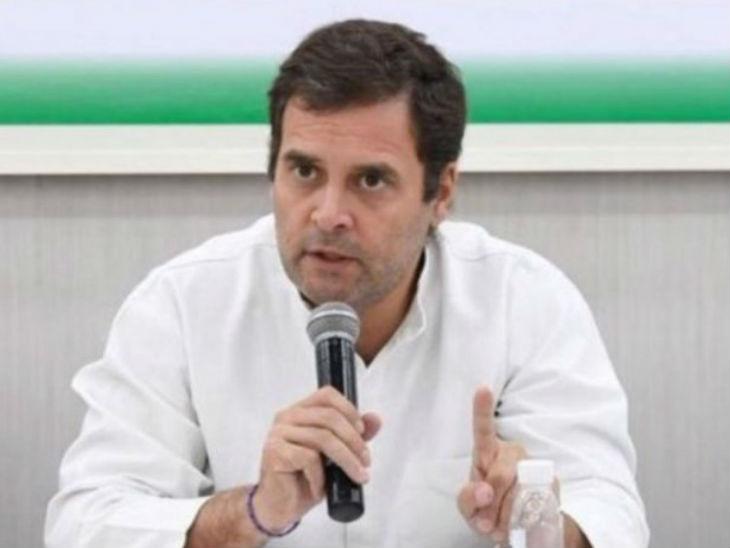 राहुल ने कहा- यदि भाजपा विधायक दुष्कर्म का आरोपी है तो सवाल मत पूछिए|देश,National - Dainik Bhaskar