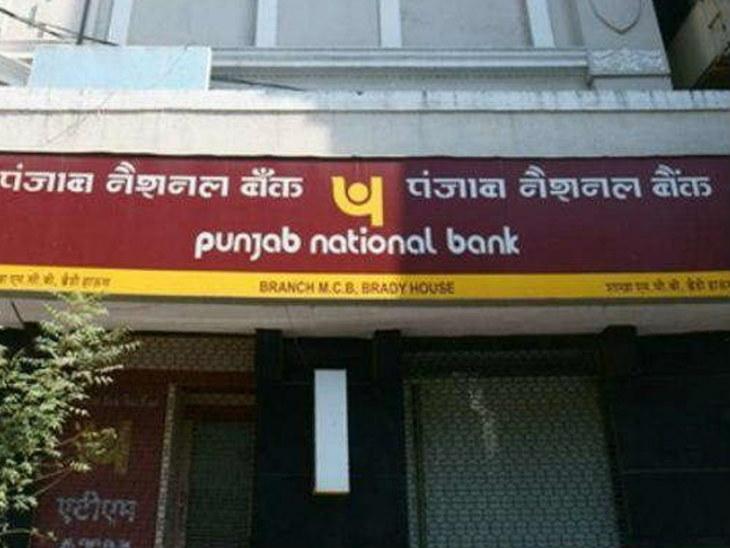 punjab national bank merger