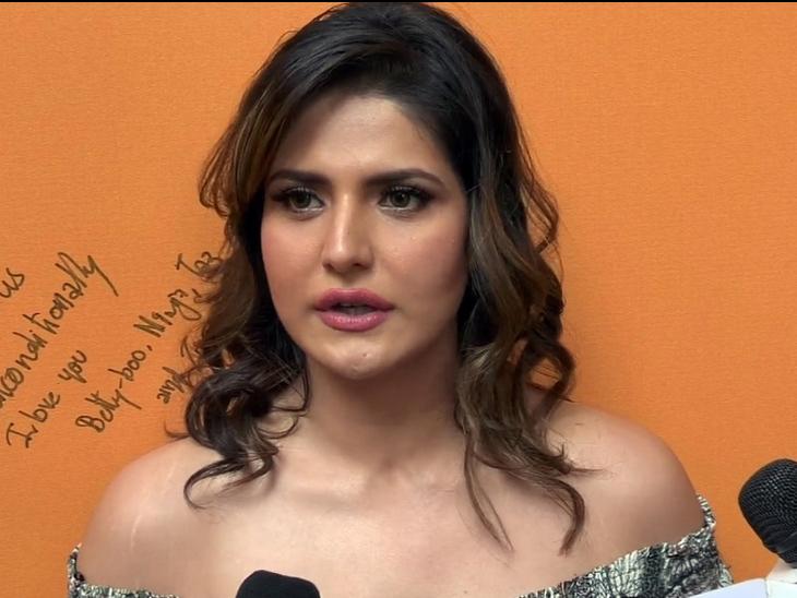 जरीन खान बोलीं- डायरेक्टर किसिंग सीन की रिहर्सल कराना चाहता था, मैंने ठुकरा दी थी मांग|बॉलीवुड,Bollywood - Dainik Bhaskar