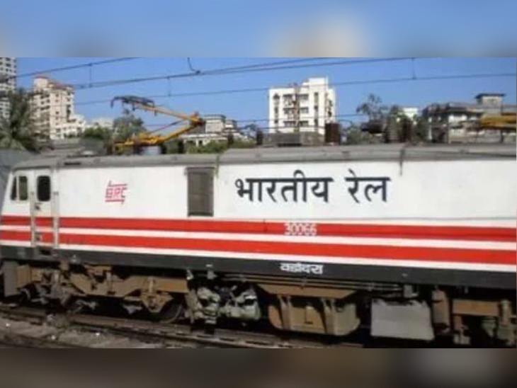 1 अक्टूबर से रतलाम तक एसी कोच, कोटा से रतलाम के यात्रियों को थर्ड एसी चेयरकार की सुविधा नहीं थी|undefined - Dainik Bhaskar
