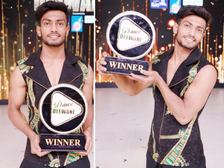 डिलीवरी ब्वॉय की नौकरी छोड़ \'डांस दीवाने\' में पहुंचे थे विशाल, विजेता बन बोले- अब अपना घर बनवाऊंगा टीवी,TV - Dainik Bhaskar