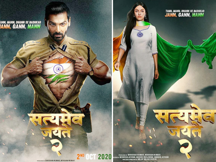 Satyamev Jayate 2 First Look: John Abraham And T Series Shares ...