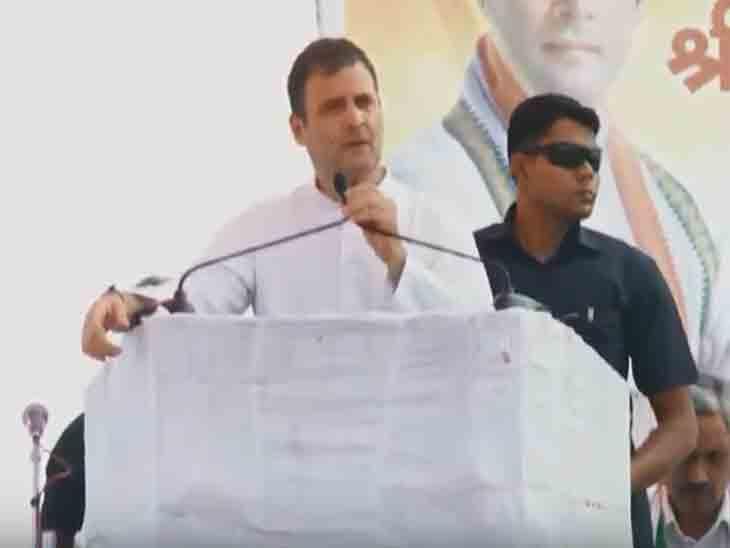 राहुल गांधी बोले- प्रधानमंत्री मोदी अंबानी-अदाणी के लाउडस्पीकर, दिनभर उनकी बात करते हैं रोहतक,Rohtak - Dainik Bhaskar