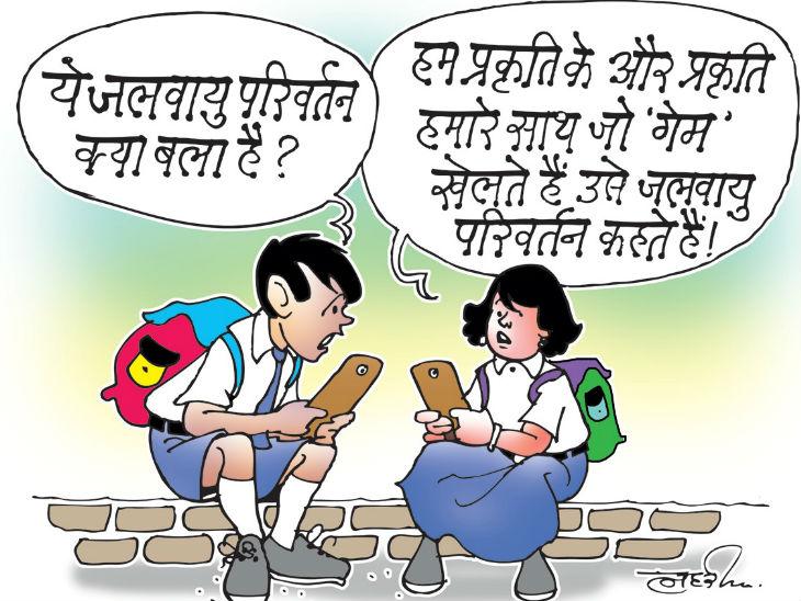 प्रतीकात्मक फाेटो। - Dainik Bhaskar