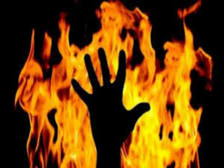 महिला ने मिट्टी का तेल छिड़ककर खुद को लगाई आग, मौत