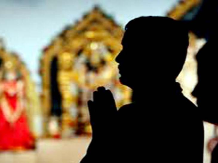 सच्ची भक्ति करने वाले भगवान के सामने किसी तरह की शर्त नहीं रखते, सिर्फ भक्ति करते हैं|धर्म,Dharm - Dainik Bhaskar