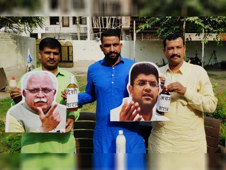 आप नेता नवीन जयहिंद ने कहा कि शराब की बोतलें सीएम और डिप्टी सीएम को गिफ्ट भेजूंगा। - Dainik Bhaskar