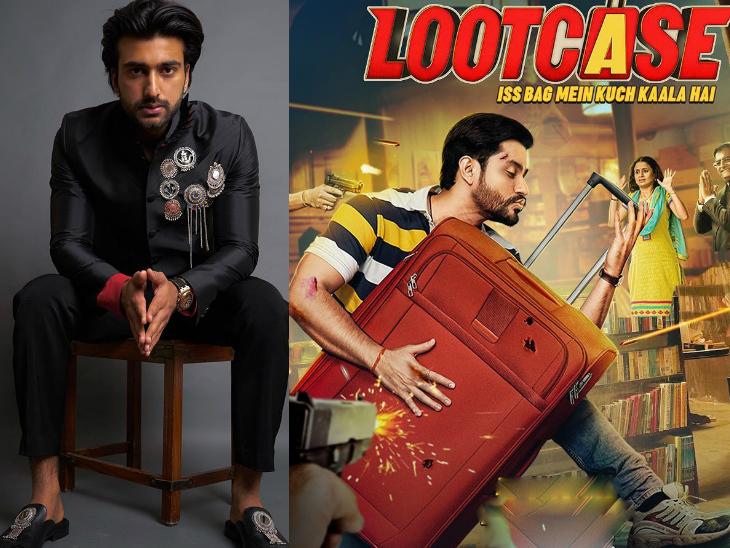 हंगामा 2 में लीड रोल निभाएंगे मीजान जाफरी, 10 अप्रैल को रिलीज होगी 'लूटकेस' |बॉलीवुड,Bollywood - Dainik Bhaskar