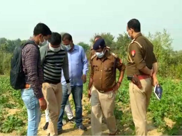जांच में जुटी फॉरेंसिक टीम। - Dainik Bhaskar