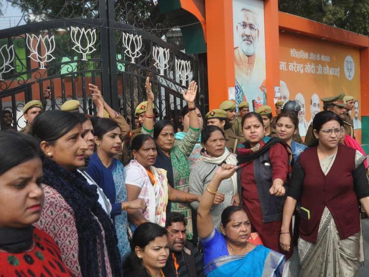 भाजपा मुख्यालय पर लोगों ने किया प्रदर्शन।