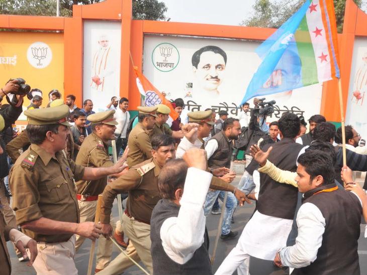 पुलिस लोगों को खदेड़कर कांग्रेसियों को भाजपा मुख्यालय से हटाया।