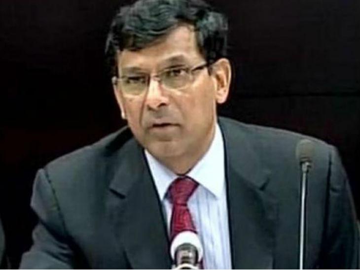 पूर्व आरबीआई गवर्नर राजन ने कहा- देश में मंदी, बुरी खबरें दबाने से हालात नहीं बदलेंगे|देश,National - Dainik Bhaskar