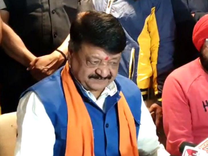 विजयवर्गीय ने कमलनाथ पर गंभीर आरोप लगाए, कहा- हनीट्रैप मामले में सीएम अधिकारियों की उंगलियों पर नाच रहे|इंदौर,Indore - Dainik Bhaskar