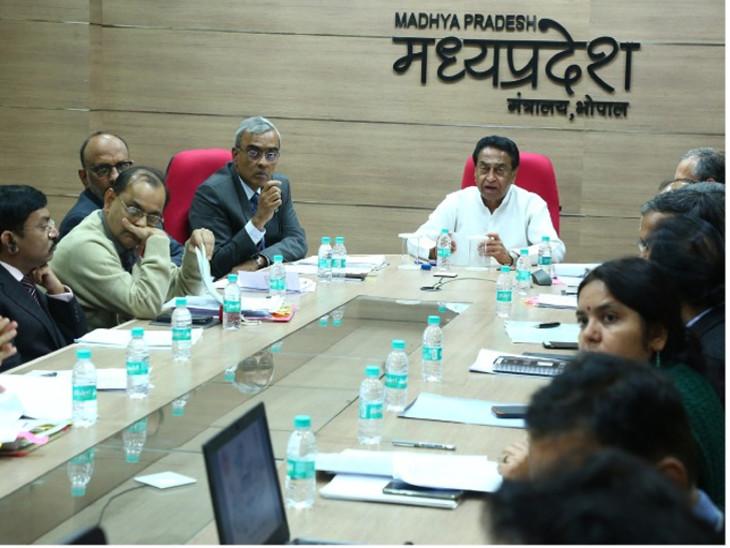 मुख्यमंत्री कमलनाथ ने प्रदेश के प्रमुख प्रशासनिक और पुलिस अफसरों के साथ बैठक की। - Dainik Bhaskar