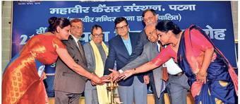 महावीर कैंसर संस्थान में शुरू होगा बोन मैरो ट्रांसप्लांट|देश,National - Dainik Bhaskar