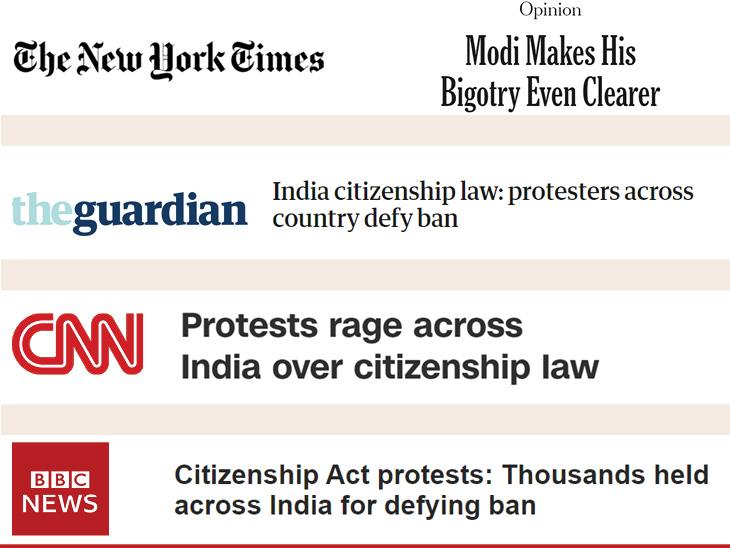 भारत में पहली बार नागरिकता को धर्म से जोड़ा, मोदी की कट्टर छवि और स्पष्ट हुई|विदेश,International - Dainik Bhaskar