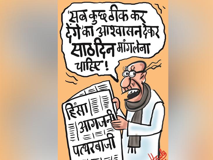 देश के 62% लोग नागरिकता कानून के समर्थन में, 65.4% की राय- सभी राज्यों में एनआरसी लागू हो|देश,National - Dainik Bhaskar