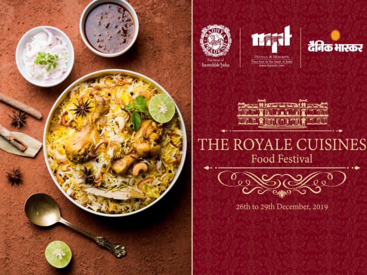 भोपाल के मिंटो हॉल में 26 दिसंबर से रॉयल कुजिन फूड फेस्ट का आयोजन होने जा रहा है। - Dainik Bhaskar