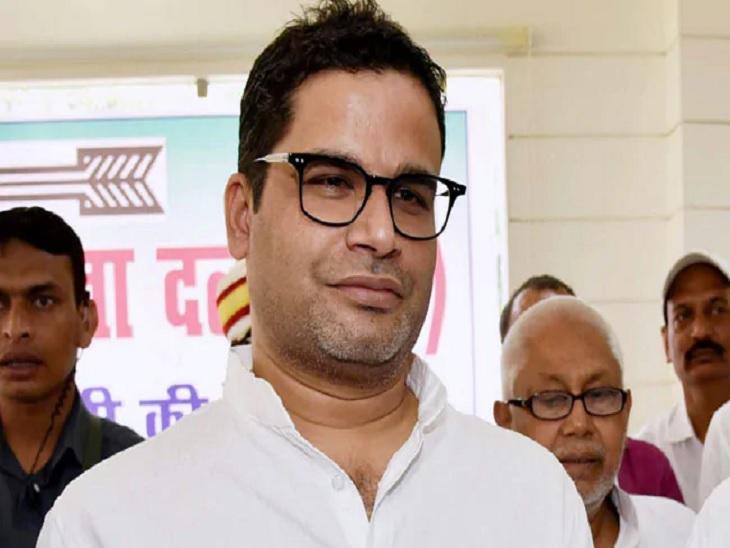 प्रशांत किशोर एनडीए के पहले नेता हैं जो लगातार सीएए-एनआरसी की मुखालफत कर रहे हैं। - Dainik Bhaskar