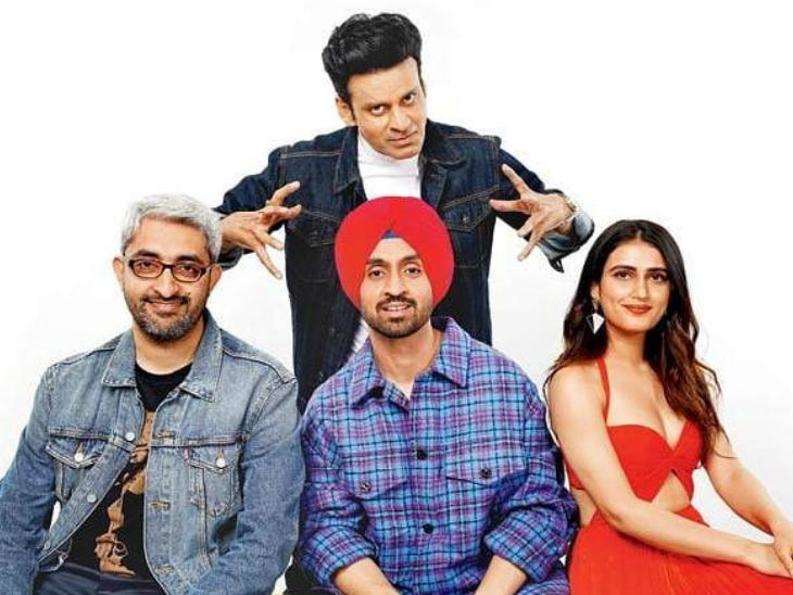 नए साल में शुरू होगी 'सूरज पे मंगल भारी' की शूटिंग, दिलजीत-फातिमा की जोड़ी आएगी नजर बॉलीवुड,Bollywood - Dainik Bhaskar