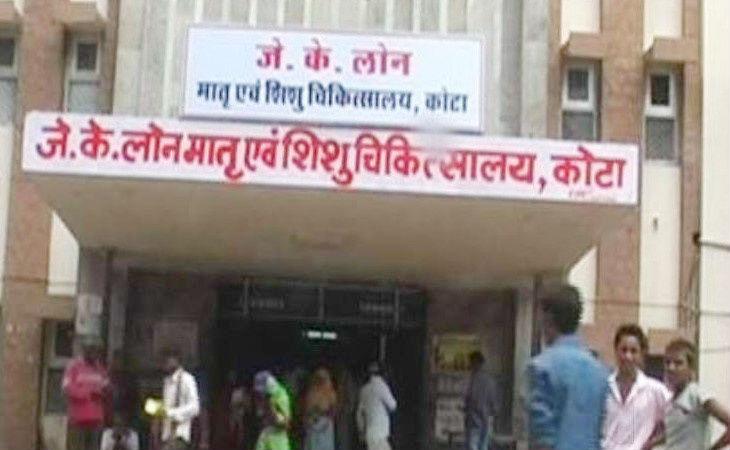 कोटा के जेके लोन हॉस्पिटल में महीनेभर में एक साल तक के 77 बच्चों की मौत, मुख्यमंत्री ने रिपोर्ट मांगी देश,National - Dainik Bhaskar