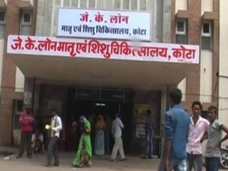 जेकेलोन अस्पताल में लगातार बच्चों की मौतें होने से राजस्थान सरकार विपक्षी दलों के निशाने पर है। - Dainik Bhaskar