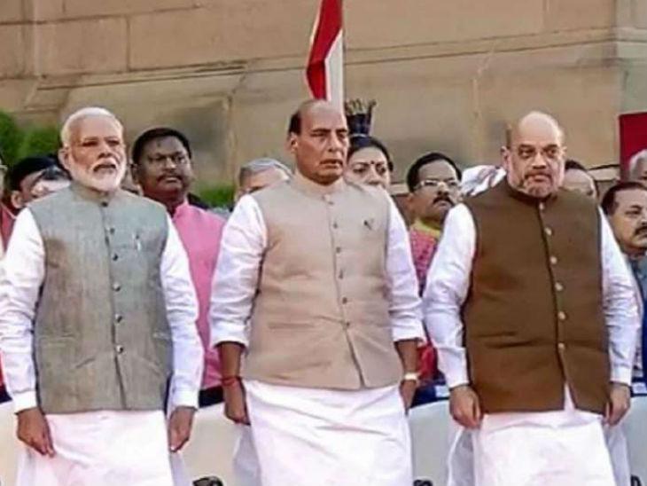 मोदी मंत्रिमंडल में बड़े फेरबदल की तैयारी पीएमओ में 3 दिन मैराथन समीक्षा बैठक होगी|दिल्ली + एनसीआर,Delhi + NCR - Dainik Bhaskar