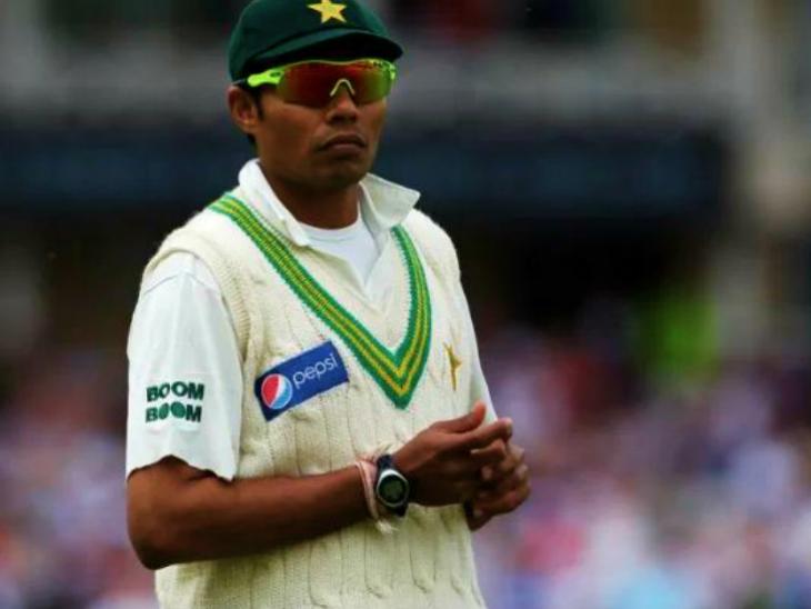 दानिश कनेरिया बोले- मुझसे भेदभाव करने वालों के नाम बता दूं तो दुनिया में पाकिस्तान की बेइज्जती होगी|क्रिकेट,Cricket - Dainik Bhaskar