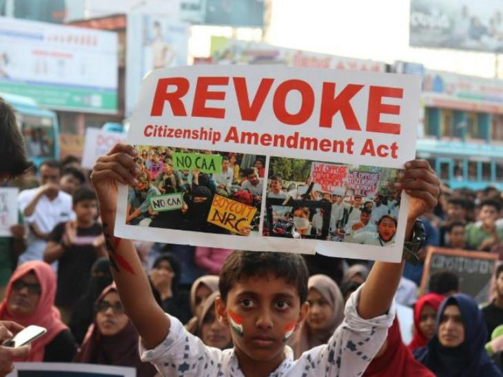 नागरिकता संशोधन कानून के खिलाफ केरल में प्रदर्शन हो रहे हैं।- फाइल फोटो - Dainik Bhaskar