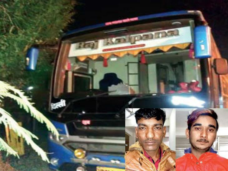 दिल्ली से बस में आ रही लॉ स्टूडेंट को युवती ने दोस्तों के साथ पीटा, तेजाब डालने की धौंस दी|इंदौर,Indore - Dainik Bhaskar
