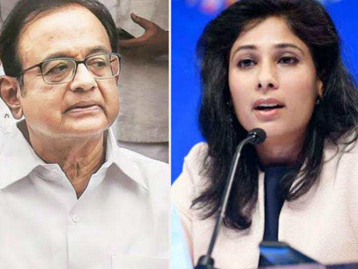 आईएमएफ और गीता गोपीनाथ को मोदी सरकार के हमले के लिए तैयार रहना चाहिए: चिदंबरम  - Dainik Bhaskar