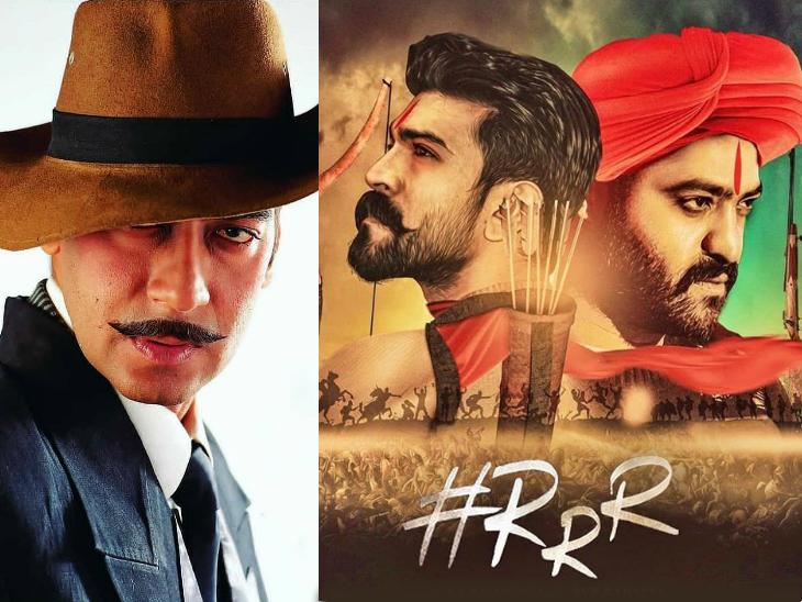 राजामौली की फिल्म में एक बार फिर भगत सिंह के रूप में नजर आएंगे अजय देवगन|बॉलीवुड,Bollywood - Dainik Bhaskar