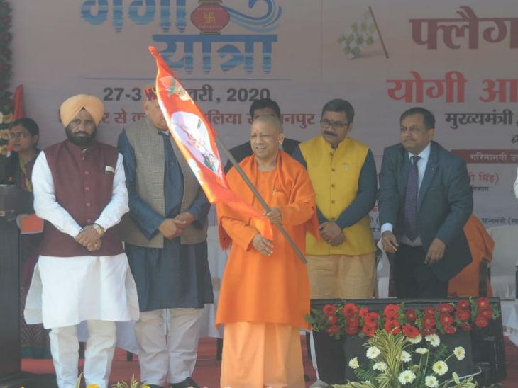 योगी ने गंगा यात्रा के रथों को रवाना किया, कहा- मां गंगा तो हमारी आस्था और अर्थव्यवस्था दोनों हैं|लखनऊ,Lucknow - Dainik Bhaskar