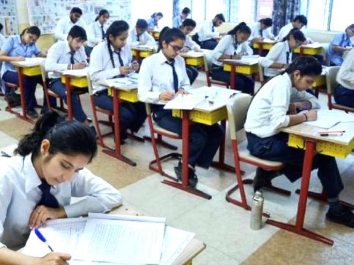 रिकॉर्ड चैकिंग में हजारों परीक्षार्थी के दस्तावेजों में गड़बड़ी मिली, बोर्ड परीक्षा में नहीं हो पाएंगे शामिल करिअर,Career - Dainik Bhaskar