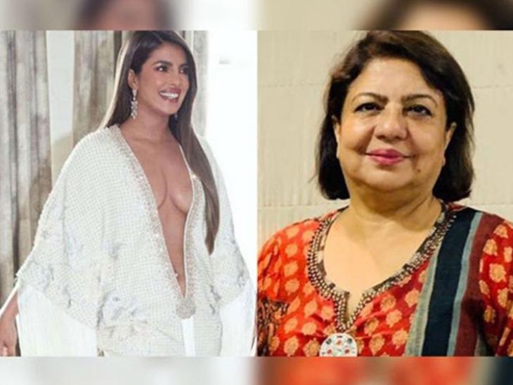 ग्रैमी आउटफिट पर ट्रोल हुईं प्रियंका तो मां मधु चोपड़ा ने कहा, उसका शरीर है, वो जो चाहे करे बॉलीवुड,Bollywood - Dainik Bhaskar