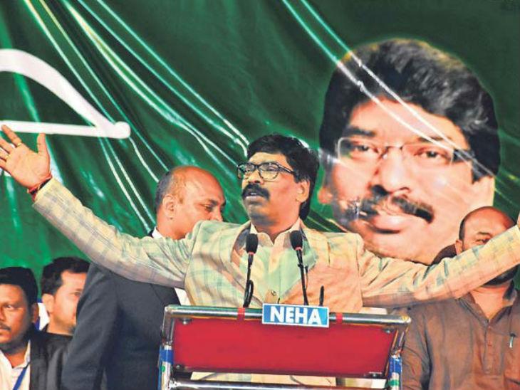 मुख्यमंत्री हेमंत सोरेन की केंद्र सरकार काे चुनाैती- आरक्षण नहीं दिया ताे हम काेयला, लाेहा भी नहीं देंगे|धनबाद,Dhanbad - Dainik Bhaskar