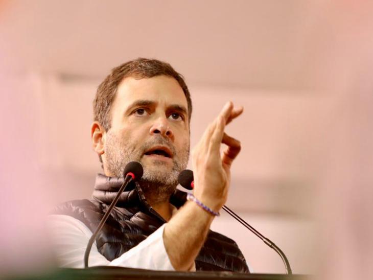 राहुल गांधी ने कहा- नरेंद्र मोदी 6 महीने बाद घर से नहीं निकल पाएंगे, युवा इन्हें समझा देगा कि बिना रोजगार देश आगे नहीं बढ़ सकता देश,National - Dainik Bhaskar