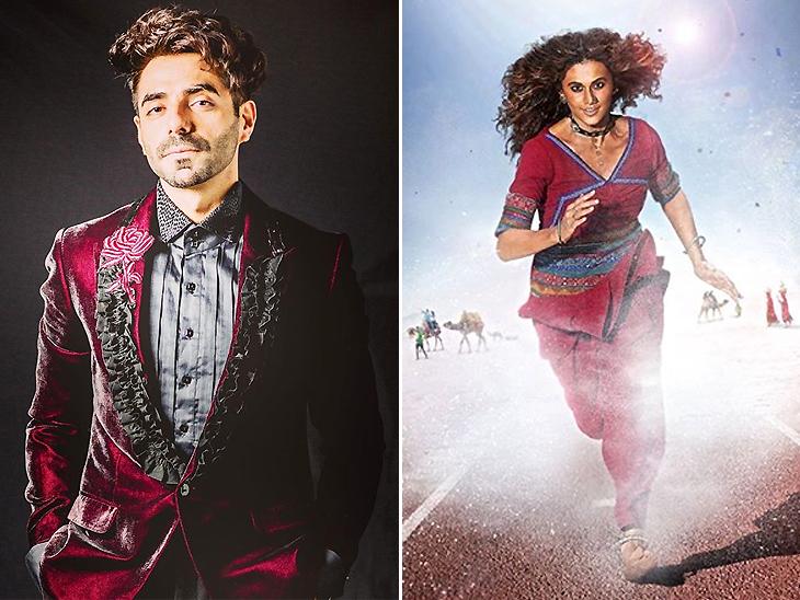 तापसी पन्नू के साथ 'रश्मि रॉकेट' करने को लेकर बोले अपारशक्ति- अभी फिल्म साइन नहीं की लेकिन बातचीत जारी है|बॉलीवुड,Bollywood - Dainik Bhaskar