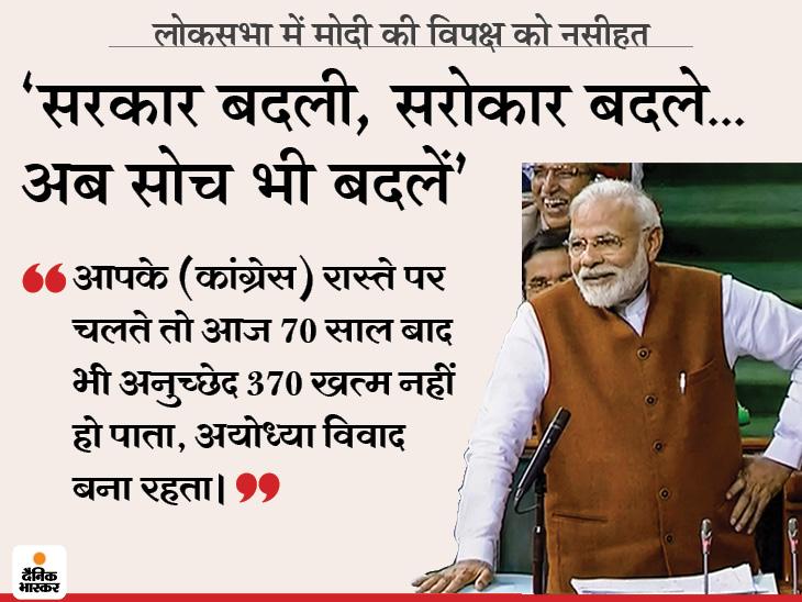 मोदी ने विभाजन का जिक्र करते हुए कहा- किसी को प्रधानमंत्री बनना था, इसलिए हिंदुस्तान के नक्शे पर लकीर खींच दी गई देश,National - Dainik Bhaskar