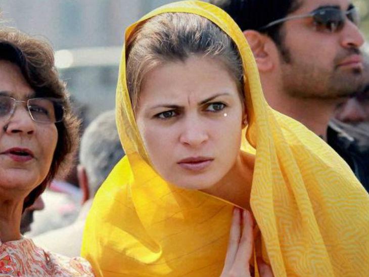 उमर अब्दुल्ला की हिरासत के खिलाफ बहन सारा पायलट ने याचिका दायर की, तुरंत रिहाई की मांग देश,National - Dainik Bhaskar