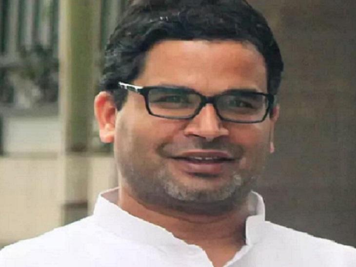 """प्रशांत किशोर का ट्वीट- """"शुक्रिया दिल्ली, भारत की आत्मा के साथ खड़े होने के लिए""""  - Dainik Bhaskar"""