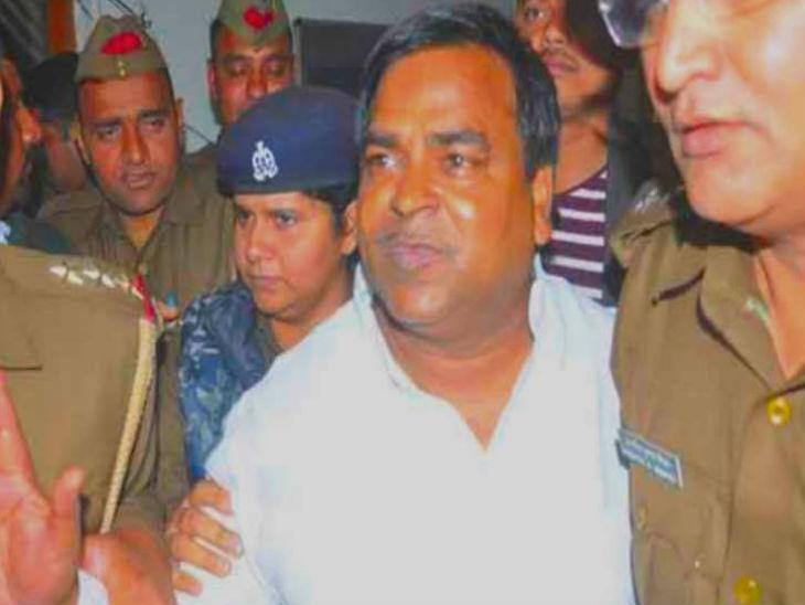 अदालत ने लखनऊ के पुलिस कमिश्नर को पूर्व मंत्री गायत्री प्रजापति के खिलाफ गवाह पेश करने का निर्देश दिया|लखनऊ,Lucknow - Dainik Bhaskar